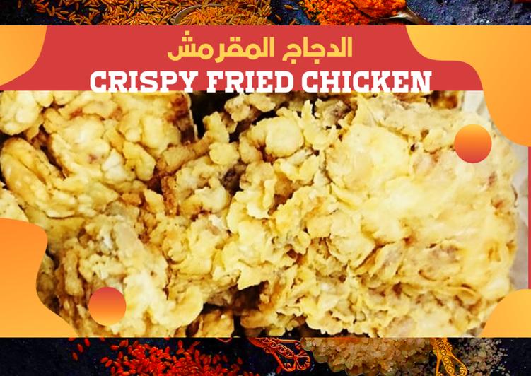 الصورة الرئيسية لوصفةطريقة عمل بروستد الدجاج المقرمش وأسراره crispy fried chicken
