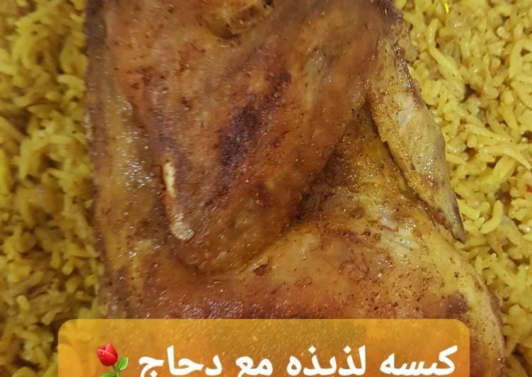 الصورة الرئيسية لوصفةكبسه بالدجاج المقلي على طريقتي ❤😊⚘ 1
